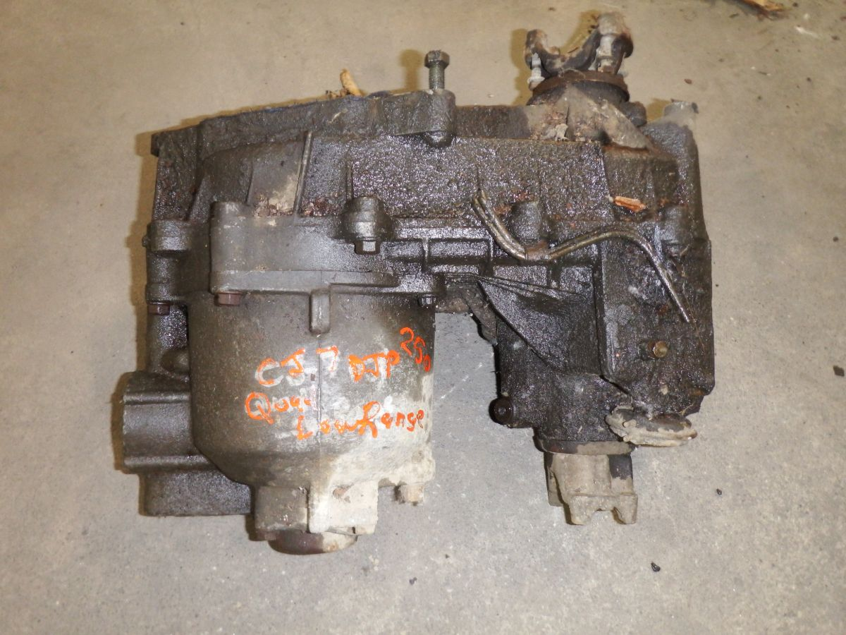 Jeep CJ Quadratrac Transfer Case with Low Range 250 Image