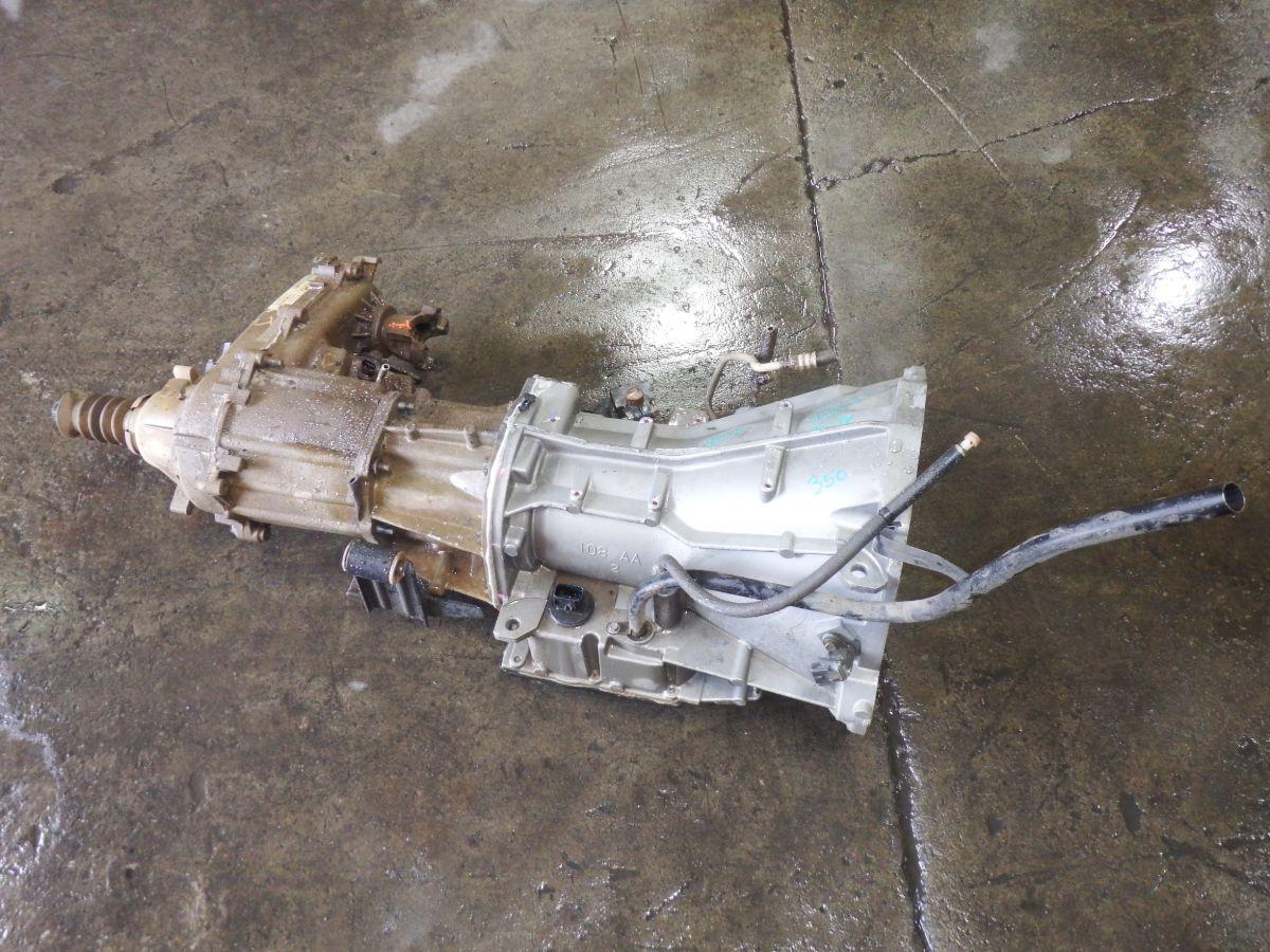 06 TJ LJ 42RLE Auto Transmission 231J Transfer Case Image