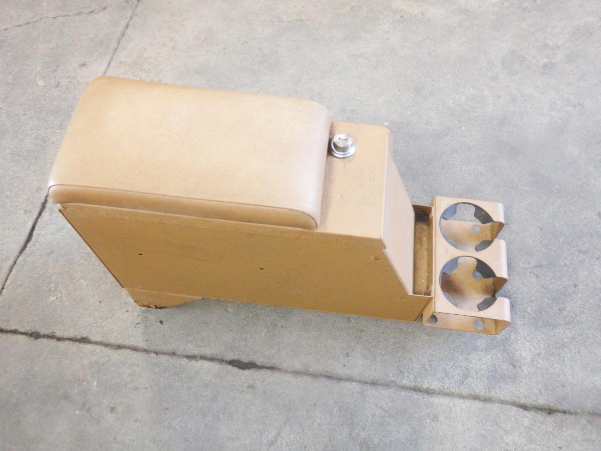 Tuffy Metal Console Tan Image